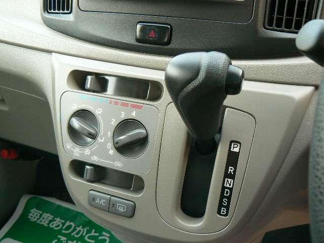 CVTで低燃費・経済的♪