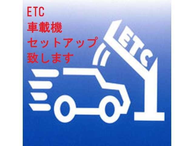 Aプラン画像:ETC セットアップ ¥3千円で致します
