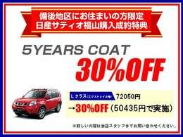 ワンランク上の艶と光沢が長時間持続 愛車を汚れから守る高い防汚性です。