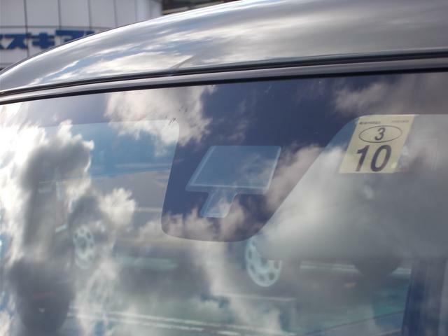 レーダーブレーキサポートで安全運転をしっかりサポート