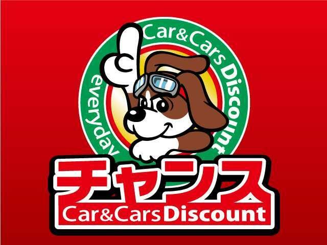 ☆実質金利2.9%実施中☆金利はお車のご購入で大きく関わってきます。金利の大切さをご説明いたします!
