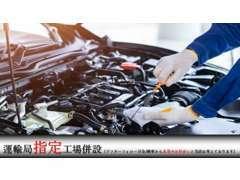 北海道運輸局長指定の自動車整備工場☆メーカー問わず診断できます☆