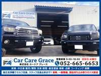 Car Care Grace null