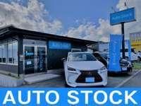 Auto Stock null