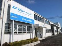 Weins U-Carネットパーク/ネッツトヨタ神奈川(株)