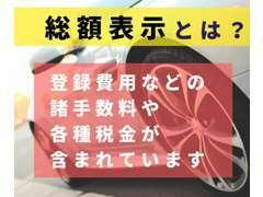 岡山県外のお客様は、納車時期や場所を別途お電話でご連絡いただけますと、登録納車費の算出が可能です。