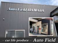 Autofield null