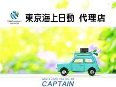 弊社は東京海上日動の保険代理店です!自動車保険やその他生命保険なども是非弊社にお任せ下さい♪