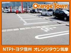 お身体の不自由な方にもご安心いただける駐車スペースを完備!