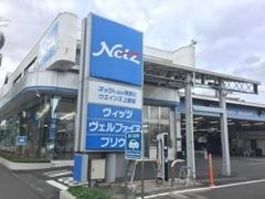 国道16号沿いの新車・中古車併売店です。幅広いご要望にお答えさせていただきます。