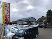 TQMインターナショナル 秋田支店