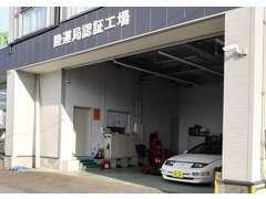 弊社認証工場にて車検はもちろん、整備、オイル交換、タイヤ交換など大歓迎です!お気軽にお問合せやご来店ください!