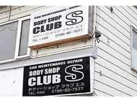 BODY SHOP club S/ボディーショップクラブエス null