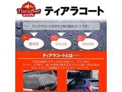 当店では最新の門型洗車機を導入!ガラス系のコーティングで光沢出て撥水加工も同時に可能です!洗車は毎日3,300円で可能です!