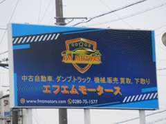 ★青い大きな看板が目印です。国道沿いのため、迷うことはないかと思いますが、万が一の際はご連絡ください