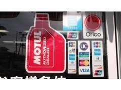 オートローン、各種クレジットカードもご利用可能です!!