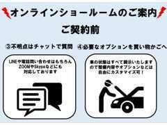 お車の状態すべて開示しており整備など自由にカスタマイズ可能!
