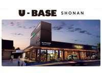 Weins U-BASE湘南/横浜トヨペット(株)