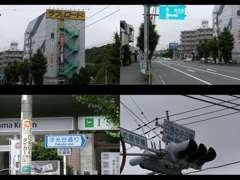 横浜横須賀道路、日野インター右折後3分で当店が御座います
