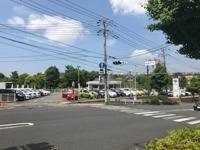 Weins 港南U-Carセンター/横浜トヨペット(株)