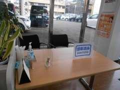コロナウイルス対策にて商談テーブルもその都度消毒し対面飛沫防止に努めております!