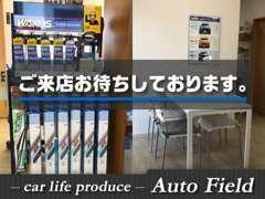 ■注文販売承ります!ご予算に応じてお車お探しします。店内は十分な換気を行いお客様の時間が重ならないよう配慮しております!