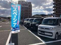 ◆展示場:メガセンタートライアル新宮店すぐ◆展示場には、質の良い中古車を多数取り揃えております!