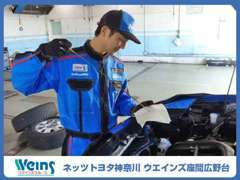 新車とU-Car併設店舗です。ごゆっくりお車をご検討いただけます