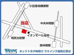 お車のメンテナンスはお任せください。車検整備が行える指定工場です。