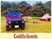 CastilloGrande(カスティログランデ) null