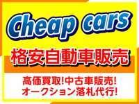 Cheap cars 桑名店 チープカーズ null