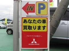 ☆あなたの車 買取ります☆査定はもちろん無料!お気軽にご相談下さい!