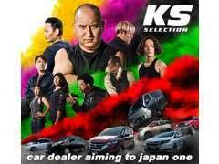 日本一を目指す車販売店としてお客様満足度向上に日々取り組んでおります♪ご希望、ご要望がございましたらお探し致しますよ!
