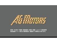 AG MOTORS null