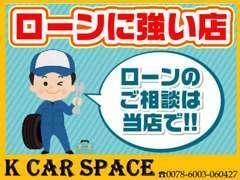 状態の良いお車のみで、走行距離も10万キロ以下拘っております!