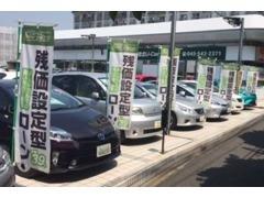 販売地域は神奈川・東京・埼玉・千葉・山梨・静岡となります。