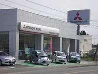 青森三菱自動車グループ 十和田店/青森三菱自動車販売(株)