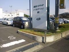 環状4号線沿いのこの看板が目印   横浜市瀬谷区橋戸2―31―2