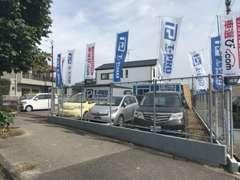 千葉県松戸市にあるT-PROです