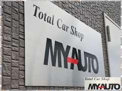 ◆当店へのアクセス 名古屋高速・名二環「清州東」ICから約3分! この看板を目印にお越しください。