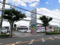 Weins 鴨宮U-Carセンター/横浜トヨペット(株)