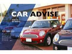 古い車から新しい車まで、輸入車の事ならお任せください!