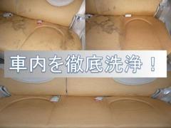在庫車両は徹底洗浄いたします!シミ汚れが気にならないように洗浄して引き渡しいたします。