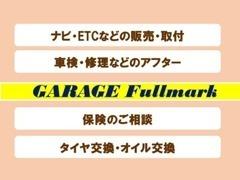 お車の販売だけでなく、お客様のカーライフをトータルでサポート致します。