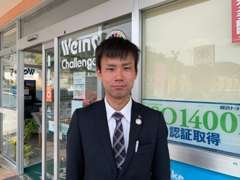 松山です。3月に入社しました。早く仕事を覚え皆様のサポートができるように頑張ります!!