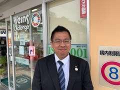 永島です。入社以来「金沢U-Car」のスタッフです。皆さまのおクルマ選びは私にお任せください。豊富な在庫ございます♪♪