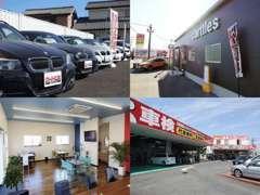 自社ローン販売可能エリアは埼玉全域になります。東京都・千葉県・群馬県・栃木県・茨城県にお住まいの方もご相談ください。