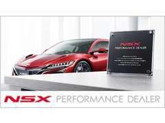 スーパースポーツのメンテに必要な専用設備を備え、Hondaが認定したサービスエンジニア「NSXスペシャリスト」が在籍しています。