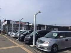 ★ホンダU-Select札幌東★札幌市白石区南郷通り沿いに面しており、軽自動車からニミバンまで豊富に展示しております!