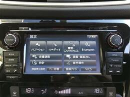【メーカーオプションナビ】!!運転がさらに楽しくなりますね!! ◆DVD再生可能◆フルセグTV◆Bluetooth機能あり